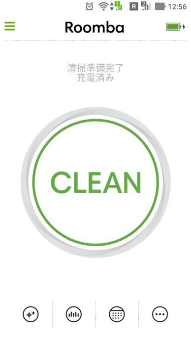 Roomba-app(1)