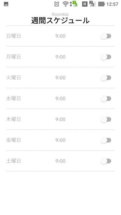 Roomba-app(2)