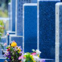 改葬と墓じまい